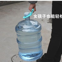 Bucket handle   5 gallon bottle of mineral water carrying ring handle saving portable device thickening
