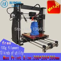 3D Printer prusa i3 High-precision mute cheap