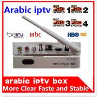 Best Arabic IPTV ip2000,iptv arabic free Arabic IPTV, set top box for free tv receiver iptvinternet iptv player