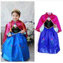 wholesale evening gowns children