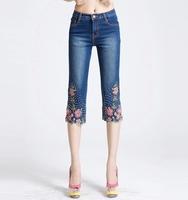 Ferzige Brand 2014 National Wind Embroidery Beading Large Size 26-31 Elastic Waist Seven Socks Jeans  539 - Free Shipping