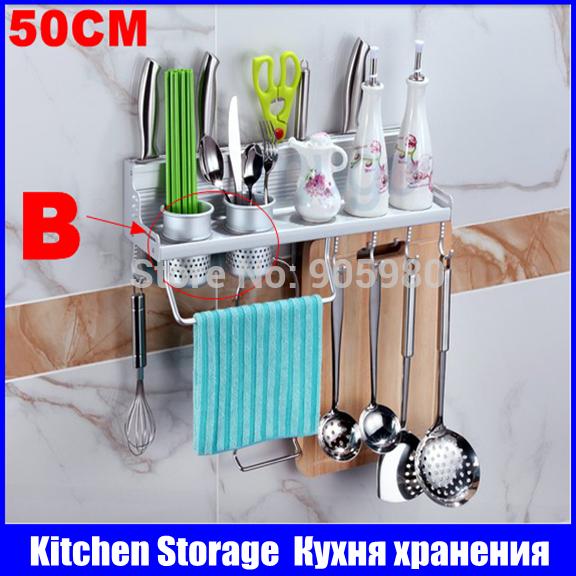 FS/ aluminum kitchen shelf storage rack tool holder spice holder shelf spice rack hardware shelve organize kitchen cabinet 50cmB(China (Mainland))