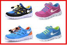popular kids shoes sport