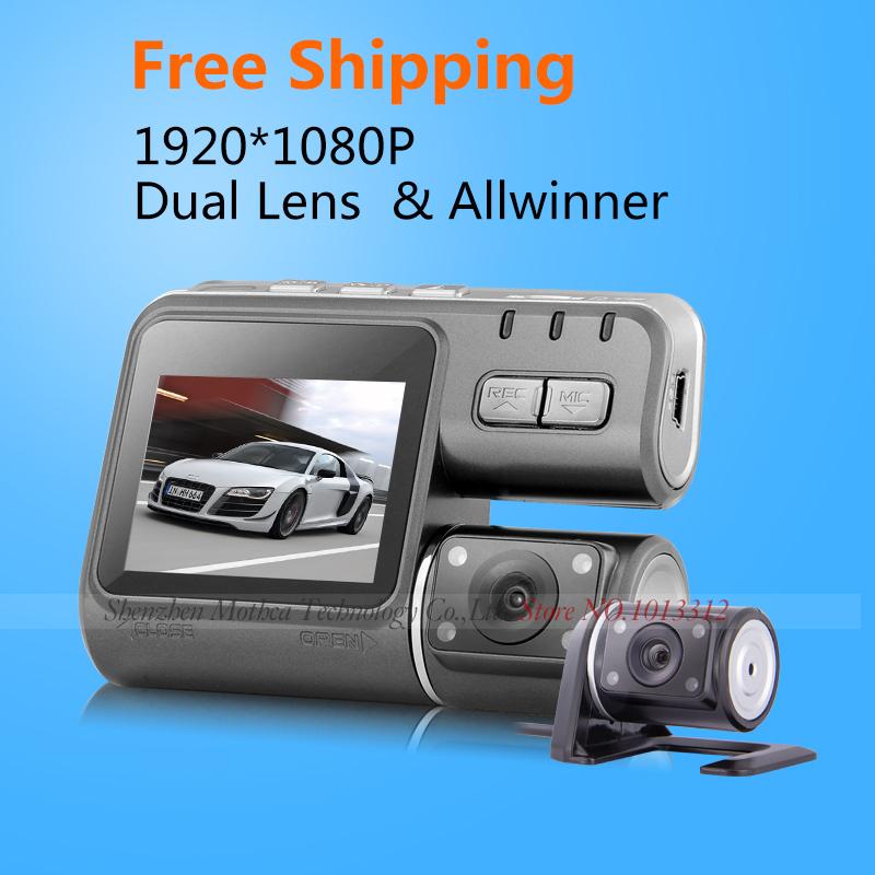 Dual Lens Camcorder i1000 Car DVR Dual Camera HD 1080P Dash Cam Black Box With Rear 2 Cam Vehicle V
