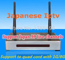 popular live tv box