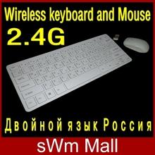 english mouse promotion
