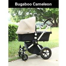 baby stroller promotion