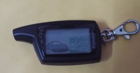 Pandora DXL3000 Two way car alarm system LCD Remote engine start DXL 3000