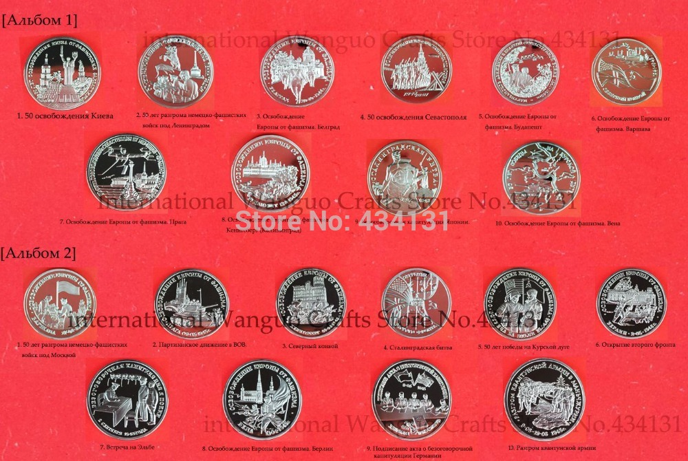 20 pcs/lot Full Set Soviet Union Russia 3 Ruble Coins WW II 1939-1945 Second World War Silver Plated Roubles Coin Replica(China (Mainland))