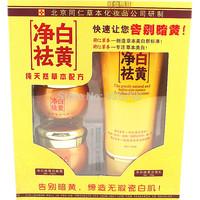 3pcs/set Whitening Freckle cream kits fast remove melasma dark spots melanin remove yellow skin face care cream free shipping