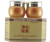 2pcs Chinese medicine Whitening Freckle cream remove melasma dark spots pigmentation melanin skin face care cream