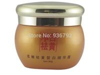 1pcs Chinese medicine Whitening Freckle Essence cream remove dark brown spots melasma pigmentation melanin skin face care cream