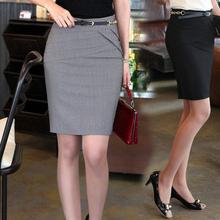 Mulher de carreira saias OL alta cintura fina quadril saia das senhoras saias lápis na altura do joelho Plus Size Splice moda feminina passo saia(China (Mainland))