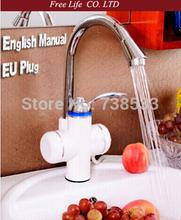 EU plugue  3seg Instantâneo Sem tanque Aquecedor Elétrico de Água Torneira Cozinha Água Quente Chuveiro Quente  da Torneira e Frio Uso-Duplo 220v/3000w(China (Mainland))