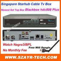 Newly developed in June 2014 Singapore starhub tv box Black box hdc600 plus watch HD BPL New season 2014 - 2015 NO monthly fee
