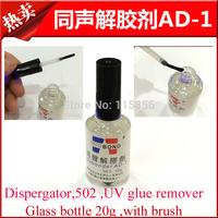 Free shipping 5PCS/Lot LOCA UV Glue Remover Dispergator for Removing LOCA UV Glue For Samsung&Iphon Glass Refurbish Repair