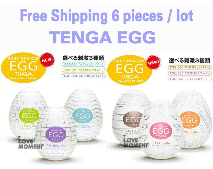 Wholesale TENGA EGG,Male Masturbator,Silicon Pussy,Masturbatory Cup,Sex Toys For Men Japan EGG(China (Mainland))