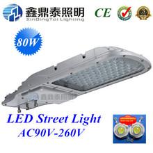 Free shipping AC85-265V 80W led street lights waterproof  IP65 Epistar 130LM/W LED led street light road lamps 2 year warranty(China (Mainland))