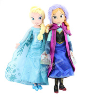 2014 New 50cm Frozen Doll Frozen Plush Toys Frozen Elsa and Anna Plush Doll Soft Plush Toys For Children Gift
