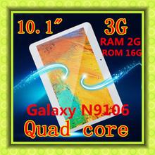popular gps tablet