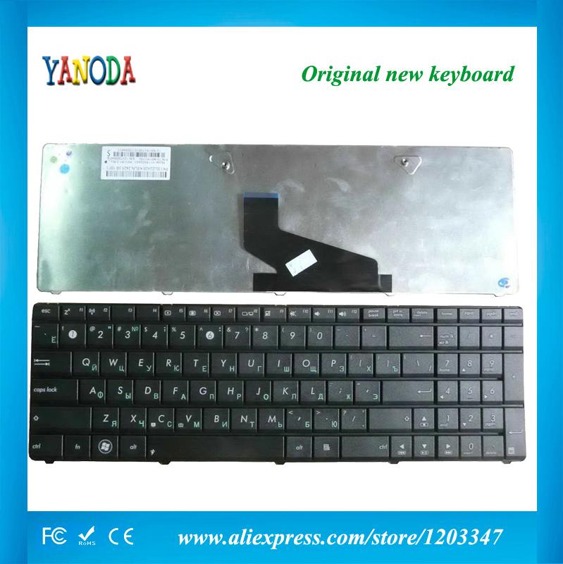 Russian Keyboard for ASUS A53T X53 X53B X53C X53T X54U X53U X73 N73 K73 K73T A53U K53T RU Black 70-N5I1K1000 keyboard(China (Mainland))