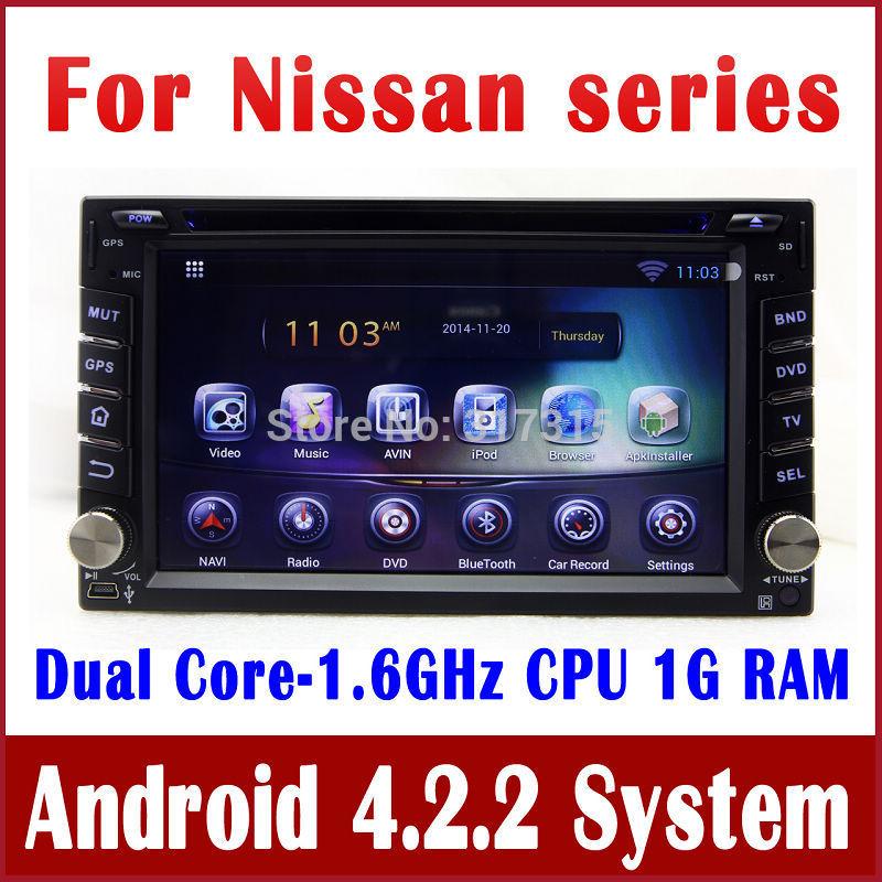 Android 4.2 Car DVD Player for Nissan X-Trail Murano Qashqai Navara Tiida with GPS Navigation Radio TV BT USB WIFI Tape Recorder(China (Mainland))