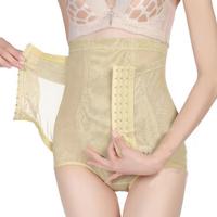 Free shipping women High Waist body shaper  Tummy Control Body Shaper Briefs Slimming Pants high waist slim underwear plus size