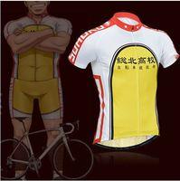 New Yowamushi SOHOKU college/exclusive design/animation cycling jerseys/cycling wear cycling clothing Bib shorts Women men