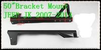 """50"""" LED light bar bracket mount for JEEP JK 2007-2014"""