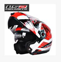 Ls2 helmet undrape face helmet motorcycle helmet ls2 ff370 double lens