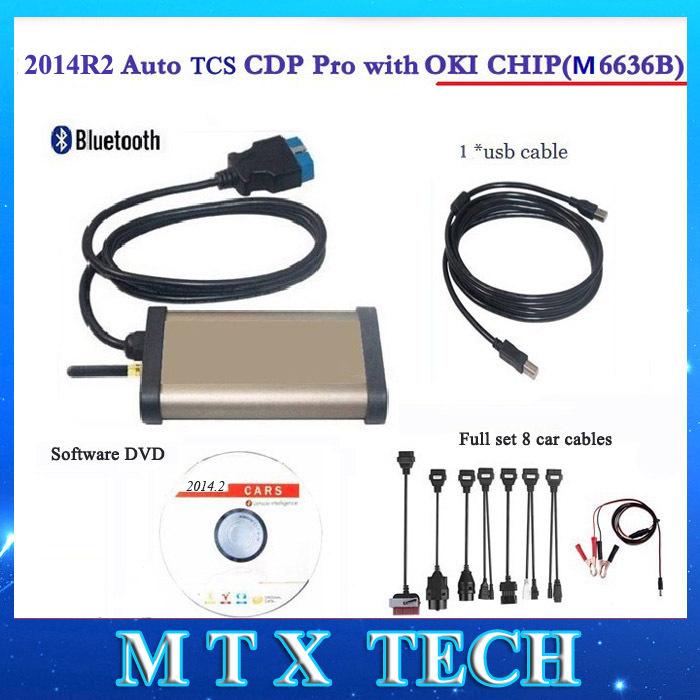 Qualité a+ 2013 release3 tcs pro cdp plus+( m6636b) oki chip