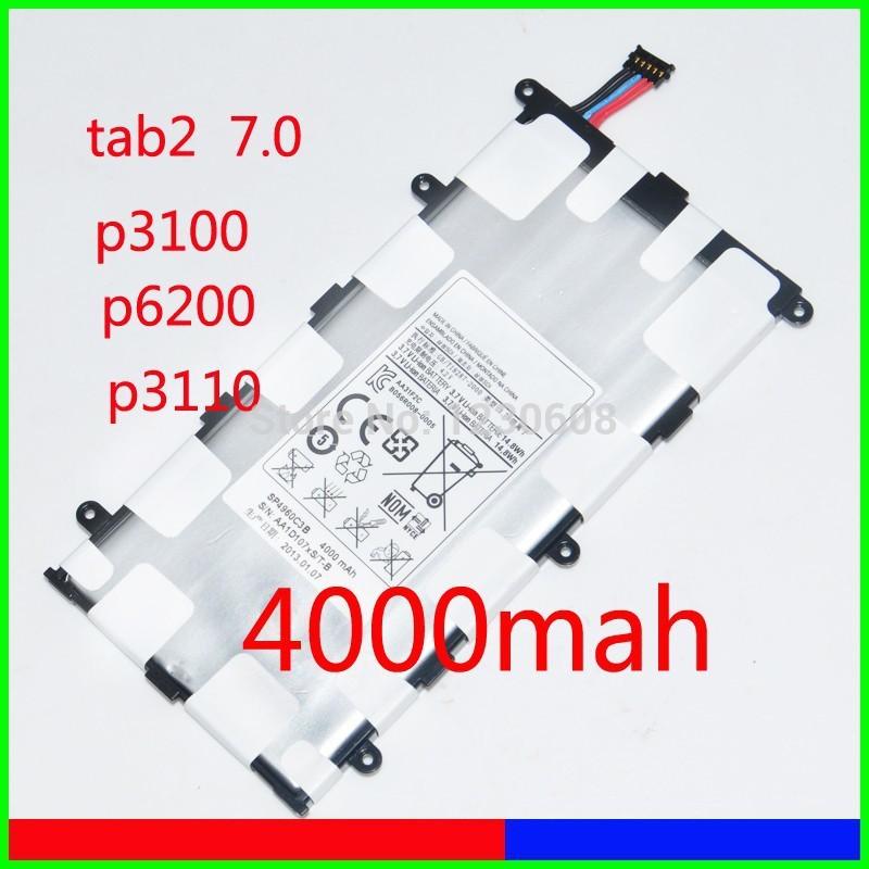 SP4960C3B (14.8Wh) bateri
