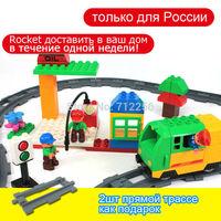 FUNLOCK Building Blocks Electric Train toys for children 61pcs,MF002100B