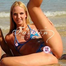 Online mini bikini costumi