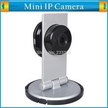 hidden ip camera promotion