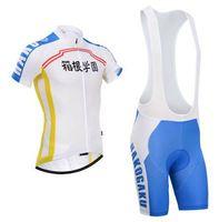 New HAKOGAKU Pedal sohoku/cycling jerseys/exclusive design /animation cycling wear cycling clothing Bib shorts men S-3XL