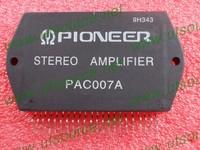 (module)PAC007A:PAC007A 2pcs