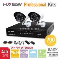 4CH CCTV System 960H HDMI DVR 2PCS 700TVL IR Outdoor Weatherproof CCTV Camera 24 LEDs Home Security System Surveillance Kits