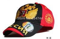 2014 Fashion Olympics Russia sochi bosco baseball cap snapback hat sunbonnet sports casual cap for man and woman hip hop,