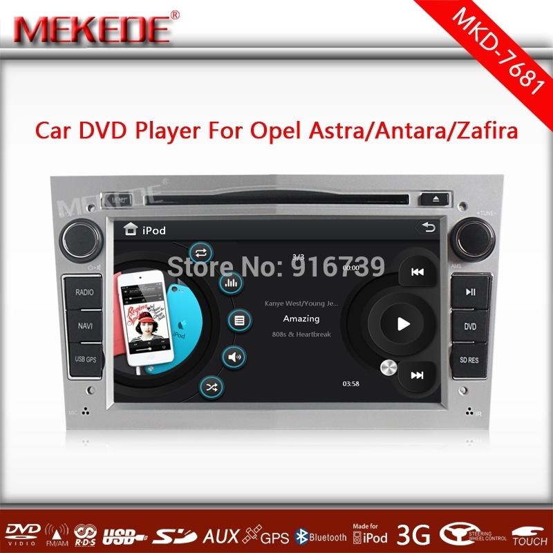 7''Touch Screen Car DVD autoradio video Player for Opel Astra Vectra Corsa Antara BT Radio TV USB SD IPOD(China (Mainland))