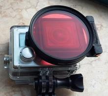 Поляризатор фильтр  от So Cool Photography Co.,Ltd артикул 1966380770