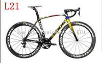 2014 LOOK 695 L21 carbon road bike frame bicycle racing bike frame wheelset handlebar carbon bottle cage mtb carbon frame 27.5er