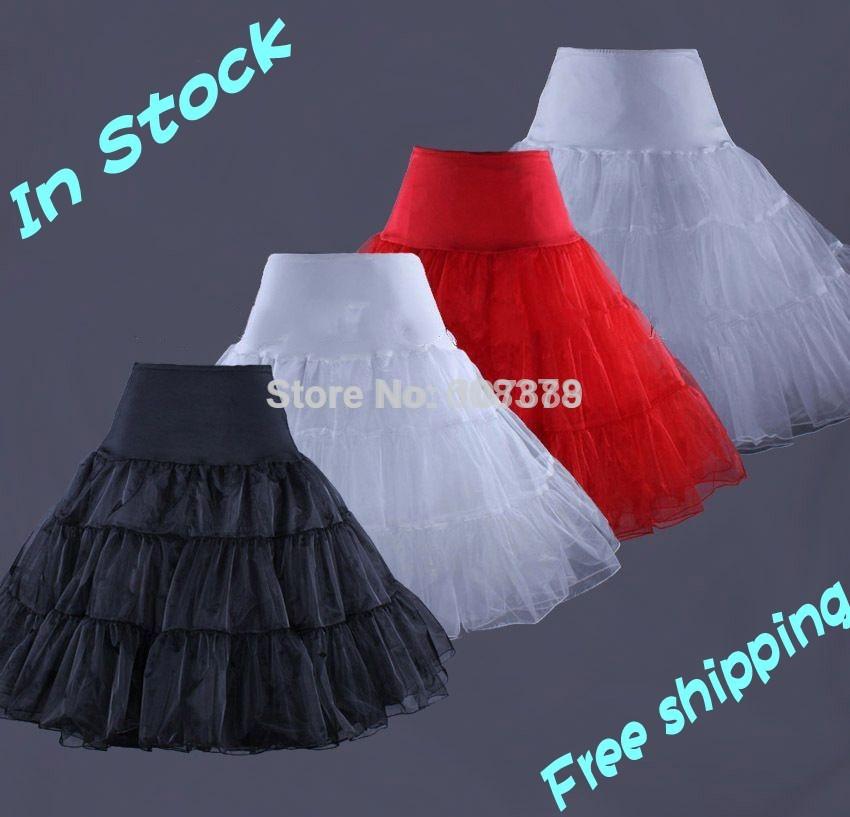 envío gratis en la acción balón vestido completo de crinolina swing de tul enagua gracia las niñas falda de la boda de deslizamiento underskirt tutu rockabilly