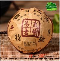 3YR Old Menghai Tuo Cha Ripe Pu'er Puer Tea Original Flavor Pu er Puerh Super Promotion 100G