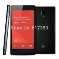 Xiaomi Redmi 1S 8GB Android 4.2 Quad Core RAM 1GB 4.7 inch IPS Capacitive Screen Dual SIM WCDMA & GSM
