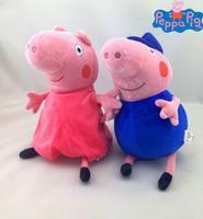 30Cm Pelucia Peppa Pig Grandpa + Grandma Stuffer Plush Toys Doll  Pepa Pig Birthday Brinquedos Best Baby Gift For Children