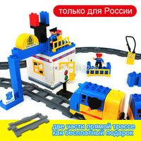 FUNLOCK Toy Train with Tracks 64pcs enlighten train building blocks for children MF002099B
