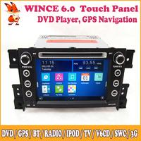 Wince Multimedia For SUZUKI Grand Vitara 2005 2006 2007 2008 2009 2010 2011 2012 2013 Support GPS DVD Radio Stereo 3G iPod SWC