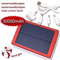 Free Shipping China Wholesale Solar Power Bank 30000mAh Portable 2 USB charging a spare battery for S4 Apple 5s