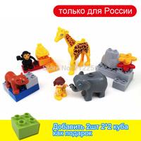 FUNLOCK Duplo animal zoo Set Plastic DIY Building Blocks educational Toys 20pcs MF002038B